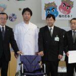 車椅子採納式